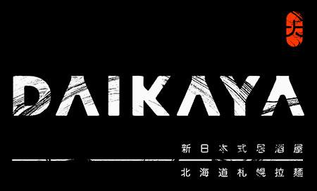 Daikaya