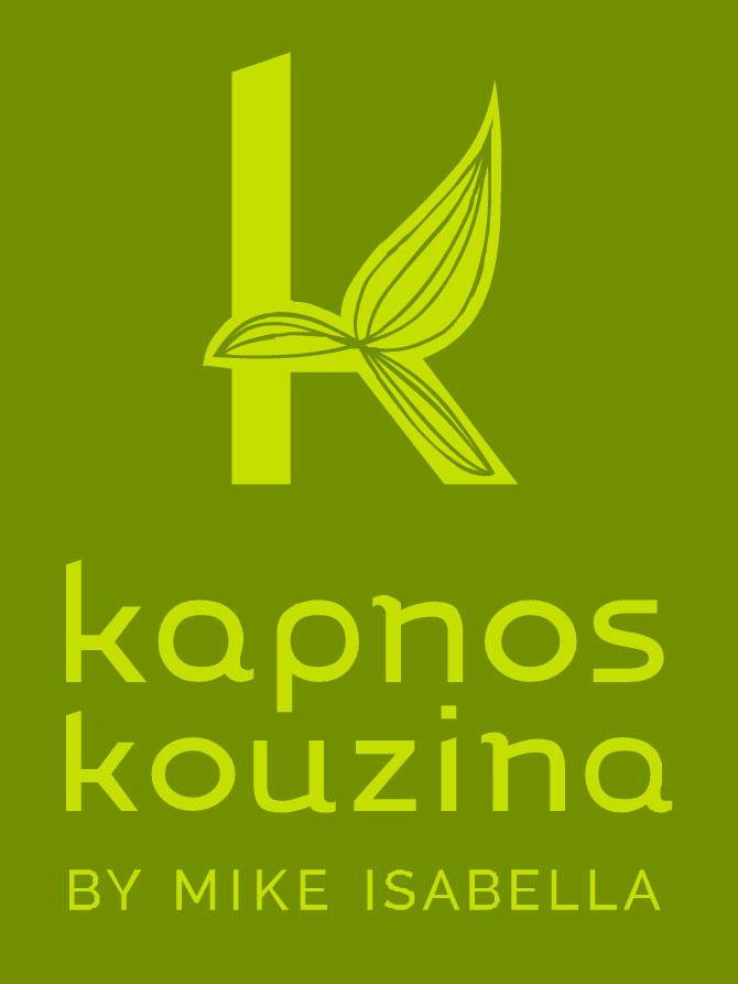 Kapnos Kouzina